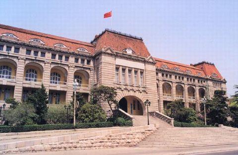 Циндао, Музей