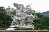 о. Бали, Ботанический сад